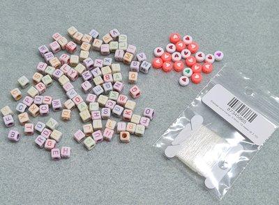 Letterpakket van gekleurde kubuskralen